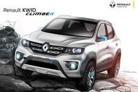 Renault KWID concepts